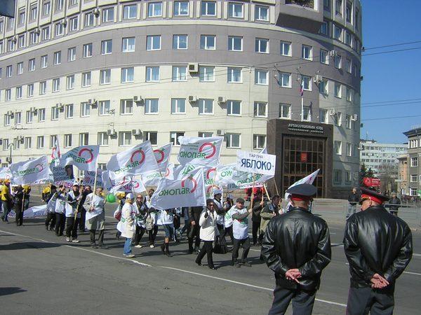 1 мая, ЯБЛОКО, Челябинск, шествие