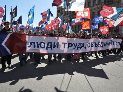 Профсоюзное движение современной России на смене эпох. Наши перспективы