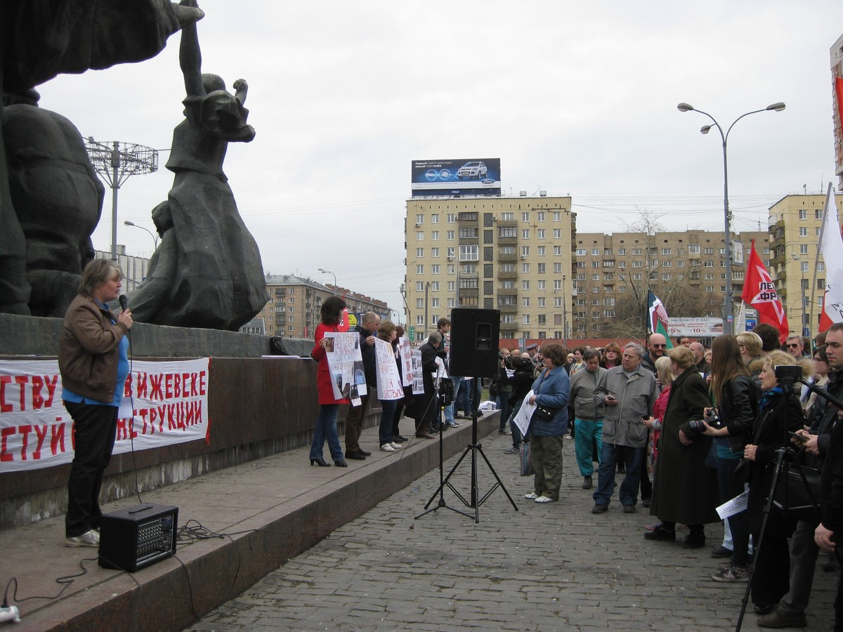 Акция в защиту здравоохранения 20 апреля Москва. Фото А.В. Кузнецова